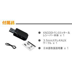 bluetooth トランスミッター 5.0 ブルートゥース トランスミッター レシーバー Bluetooth 送信機 受信機 一台二役 ワイヤレス|ysmya|12
