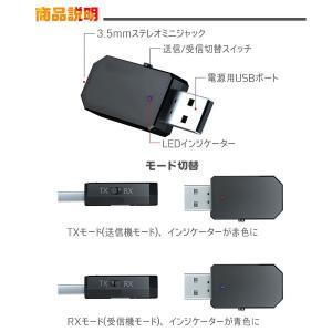 bluetooth トランスミッター 5.0 ブルートゥース トランスミッター レシーバー Bluetooth 送信機 受信機 一台二役 ワイヤレス|ysmya|13