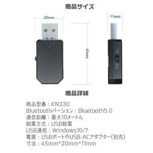 bluetooth トランスミッター 5.0 ブルートゥース トランスミッター レシーバー Bluetooth 送信機 受信機 一台二役 ワイヤレス|ysmya|14