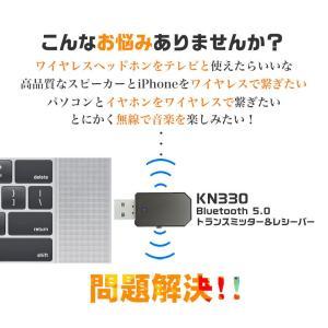 bluetooth トランスミッター 5.0 ブルートゥース トランスミッター レシーバー Bluetooth 送信機 受信機 一台二役 ワイヤレス|ysmya|03