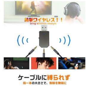 bluetooth トランスミッター 5.0 ブルートゥース トランスミッター レシーバー Bluetooth 送信機 受信機 一台二役 ワイヤレス|ysmya|04