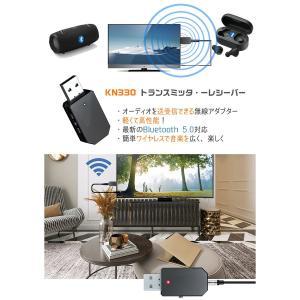 bluetooth トランスミッター 5.0 ブルートゥース トランスミッター レシーバー Bluetooth 送信機 受信機 一台二役 ワイヤレス|ysmya|05