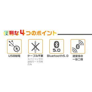 bluetooth トランスミッター 5.0 ブルートゥース トランスミッター レシーバー Bluetooth 送信機 受信機 一台二役 ワイヤレス|ysmya|06