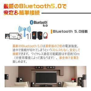bluetooth トランスミッター 5.0 ブルートゥース トランスミッター レシーバー Bluetooth 送信機 受信機 一台二役 ワイヤレス|ysmya|07