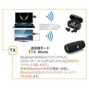 bluetooth トランスミッター 5.0 ブルートゥース トランスミッター レシーバー Bluetooth 送信機 受信機 一台二役 ワイヤレス|ysmya|09