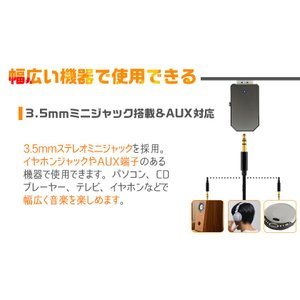 bluetooth トランスミッター 5.0 ブルートゥース トランスミッター レシーバー Bluetooth 送信機 受信機 一台二役 ワイヤレス|ysmya|10
