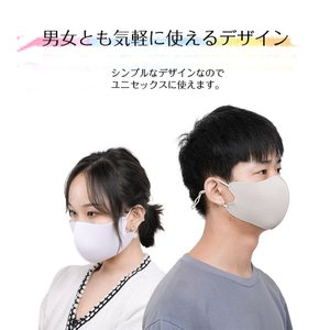 6枚セット 冷感マスク 日本製コーティング 大きめ 子供用 小さめ 洗える 夏用 秋用 接触冷感マスク  涼感 涼しい ひんやり ウイルス 防塵 花粉 飛沫対策|ysmya|13