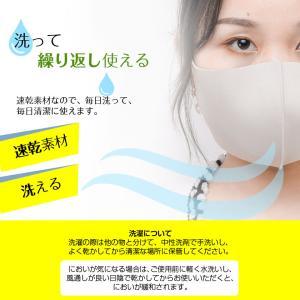 6枚セット 冷感マスク 日本製コーティング 大きめ 子供用 小さめ 洗える 夏用 秋用 接触冷感マスク  涼感 涼しい ひんやり ウイルス 防塵 花粉 飛沫対策|ysmya|16