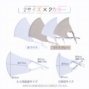 6枚セット 冷感マスク 日本製コーティング 大きめ 子供用 小さめ 洗える 夏用 秋用 接触冷感マスク  涼感 涼しい ひんやり ウイルス 防塵 花粉 飛沫対策|ysmya|17