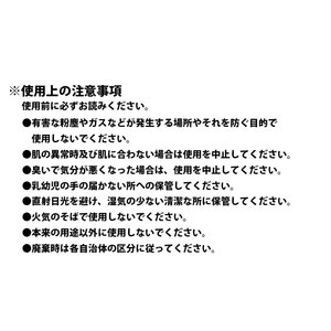 6枚セット 冷感マスク 日本製コーティング 大きめ 子供用 小さめ 洗える 夏用 秋用 接触冷感マスク  涼感 涼しい ひんやり ウイルス 防塵 花粉 飛沫対策|ysmya|19