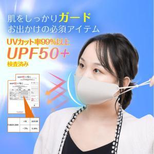 6枚セット 冷感マスク 日本製コーティング 大きめ 子供用 小さめ 洗える 夏用 秋用 接触冷感マスク  涼感 涼しい ひんやり ウイルス 防塵 花粉 飛沫対策|ysmya|04
