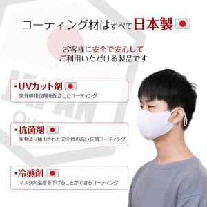 6枚セット 冷感マスク 日本製コーティング 大きめ 子供用 小さめ 洗える 夏用 秋用 接触冷感マスク  涼感 涼しい ひんやり ウイルス 防塵 花粉 飛沫対策|ysmya|06