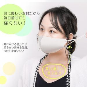6枚セット 冷感マスク 日本製コーティング 大きめ 子供用 小さめ 洗える 夏用 秋用 接触冷感マスク  涼感 涼しい ひんやり ウイルス 防塵 花粉 飛沫対策|ysmya|07