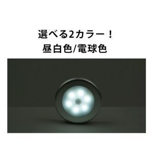 3個セット センサーライト 人感ライト LED ライト 室内 屋内 電池式 クローゼット 廊下 階段 自動点灯 送料無料|ysmya|14