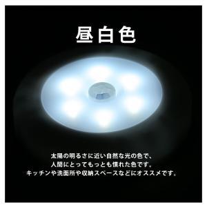 3個セット センサーライト 人感ライト LED ライト 室内 屋内 電池式 クローゼット 廊下 階段 自動点灯 送料無料|ysmya|19