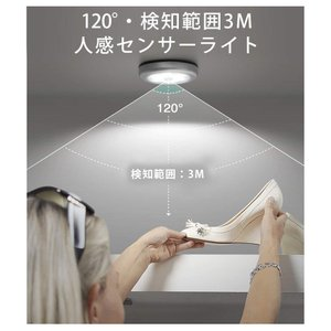 3個セット センサーライト 人感ライト LED ライト 室内 屋内 電池式 クローゼット 廊下 階段 自動点灯 送料無料|ysmya|04