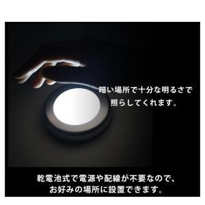 3個セット センサーライト 人感ライト LED ライト 室内 屋内 電池式 クローゼット 廊下 階段 自動点灯 送料無料|ysmya|06