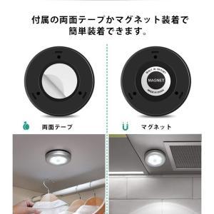 3個セット センサーライト 人感ライト LED ライト 室内 屋内 電池式 クローゼット 廊下 階段 自動点灯 送料無料|ysmya|08