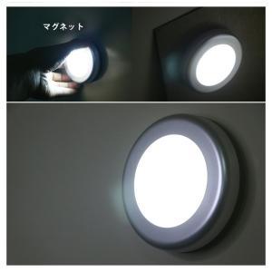 3個セット センサーライト 人感ライト LED ライト 室内 屋内 電池式 クローゼット 廊下 階段 自動点灯 送料無料|ysmya|09
