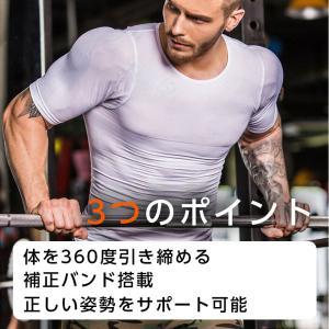 2枚セット 商品レビュー2500件突破 加圧インナー 加圧シャツ メンズ 半袖 ランニング 白 加圧下着 Tシャツ ダイエットシャツ 補正 インナー 24時間筋トレ|ysmya|12