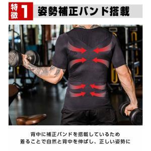 2枚セット 商品レビュー2500件突破 加圧インナー 加圧シャツ メンズ 半袖 ランニング 白 加圧下着 Tシャツ ダイエットシャツ 補正 インナー 24時間筋トレ|ysmya|14