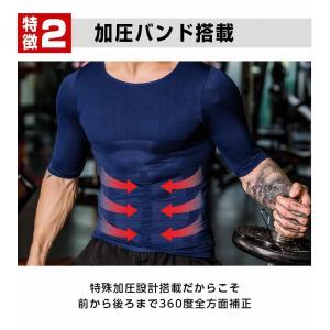 2枚セット 商品レビュー2500件突破 加圧インナー 加圧シャツ メンズ 半袖 ランニング 白 加圧下着 Tシャツ ダイエットシャツ 補正 インナー 24時間筋トレ|ysmya|15