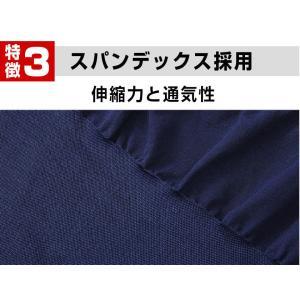 2枚セット 商品レビュー2500件突破 加圧インナー 加圧シャツ メンズ 半袖 ランニング 白 加圧下着 Tシャツ ダイエットシャツ 補正 インナー 24時間筋トレ|ysmya|16