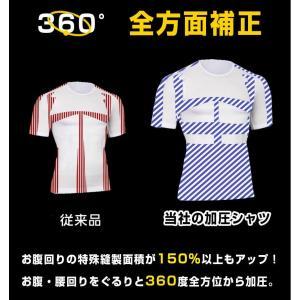 2枚セット 商品レビュー2500件突破 加圧インナー 加圧シャツ メンズ 半袖 ランニング 白 加圧下着 Tシャツ ダイエットシャツ 補正 インナー 24時間筋トレ|ysmya|18