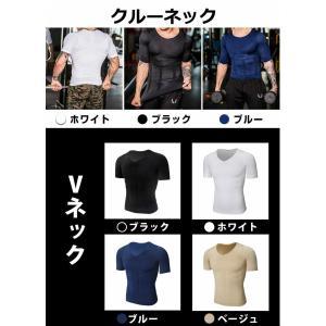 2枚セット 商品レビュー2500件突破 加圧インナー 加圧シャツ メンズ 半袖 ランニング 白 加圧下着 Tシャツ ダイエットシャツ 補正 インナー 24時間筋トレ|ysmya|19