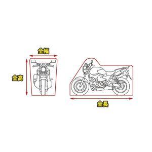 プレミアム バイクカバー L XL サイズ オートバイカバー  丈夫な厚手生地 撥水加工 UVカッ ト セキュリティーホール付き 防 犯ロック対応|ysmya|19