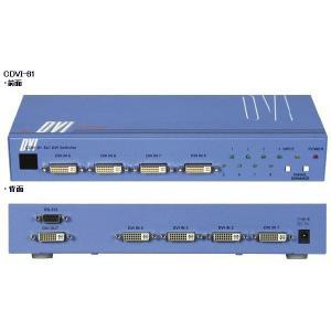 Cypress DVIスイッチ 8入力1出力 CDVI-81|ysol