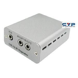 Cypress 赤外線リピーター CIR-12|ysol