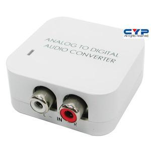 Cypress アナログ - デジタルオーディオコンバーター DCT-4|ysol