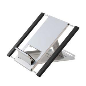 PCスタンド iPad & ノートPCスタンド EGNB-100|ysol