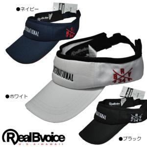 RealBvoice リアルビーボイス サンバイザー