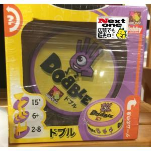 新品 ボードゲーム ドブル日本語版|ystore-nextone2