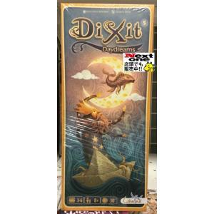 新品 ボードゲーム ディクシットデイドリーム多言語版(旧JAN)|ystore-nextone2