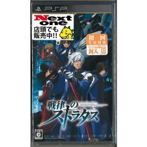 戦律のストラタス(PSP)(新品)|ystore-nextone2