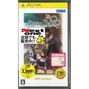廉価版 シャイニング・ハーツ(PSP)(新品)|ystore-nextone2