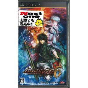 通常版 ジェネレーション・オブ・カオス6(PSP)(新品)|ystore-nextone2
