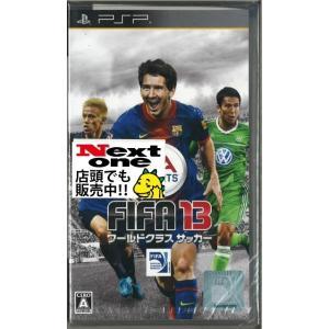 FIFA13 ワールドクラスサッカー(PSP)(新品)|ystore-nextone2