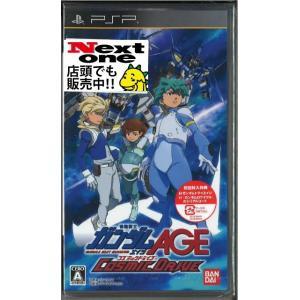 コズミックドライブ)機動戦士ガンダムAGE(PSP)(新品)|ystore-nextone2