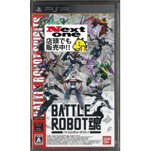 バトルロボット魂(PSP)(新品)|ystore-nextone2
