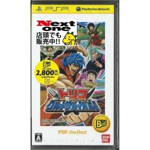 廉価版 トリコ グルメサバイバル!(PSP)(新品)|ystore-nextone2