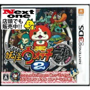 妖怪ウォッチ2 元祖(3DS)(新品)|ystore-nextone2