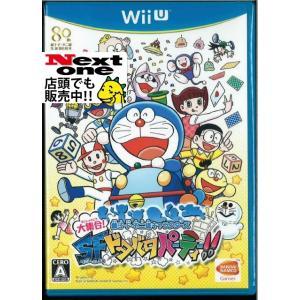 藤子・F・不二雄キャラクターズ大集合!SFドタバタパーティ!(WiiU)(新品) ystore-nextone2
