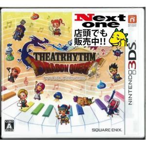 シアトリズム ドラゴンクエスト(3DS)(新品)|ystore-nextone2