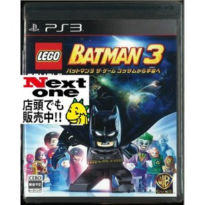 LEGOバットマン3ザ・ゲームゴッサムから宇宙へ(PS3)(新品)|ystore-nextone2
