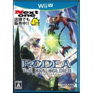 ロデア・ザ・スカイソルジャー(WiiU)(新品) ystore-nextone2