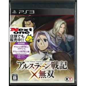 通常版 アルスラーン戦記×無双(PS3)(新品)|ystore-nextone2